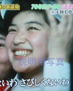 10-15才誕生日テレビ43.jpg