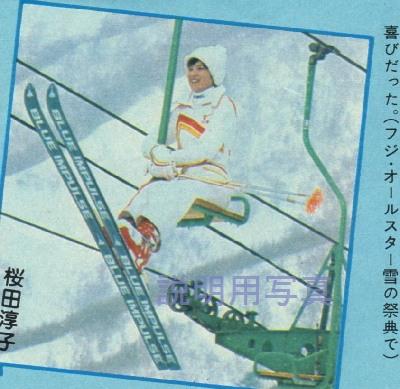 10スキー7.jpg