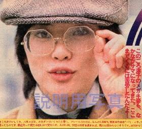 10眼鏡1978年-2.jpg