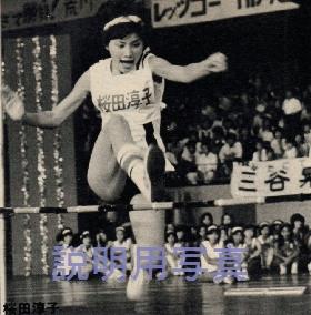 11運動会 (5).jpg
