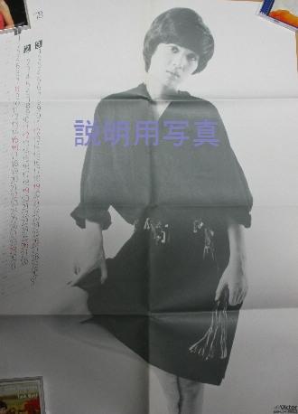 12しあわせ芝居カレンダー.jpg