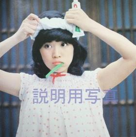 12淳子ブックレット22.jpg