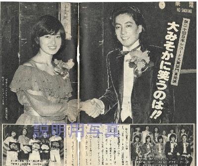 13-1978年レコード大賞 (2).jpg