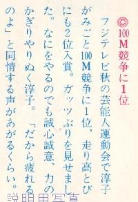 13さくらんぼ.jpg