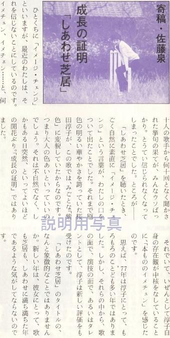 13さくらんぼ1.jpg