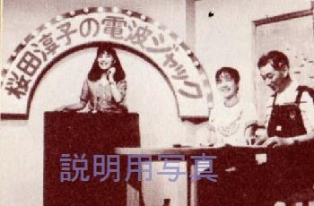 13ミスティーデイ夕やけロンちゃん.jpg