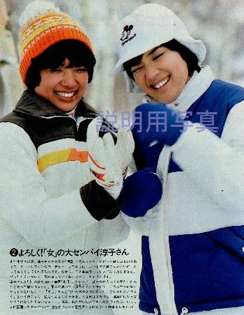 14-1979スキー11.jpg