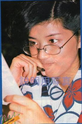 14眼鏡1980.jpg