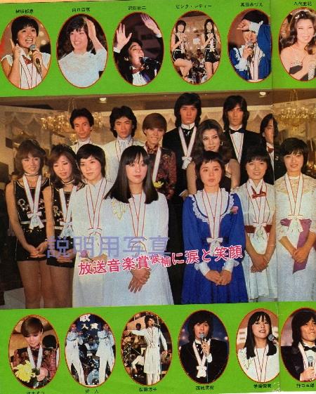 15-1978年日本歌謡大賞 (3).jpg