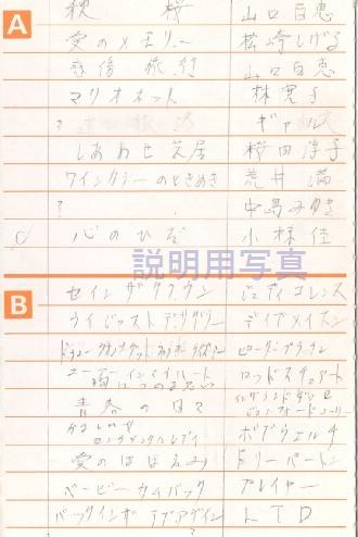 15しあわせ芝居カセット.jpg