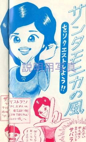 17サンタモニカの風さくらんぼ4.jpg