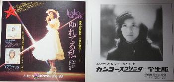 17才コンサート4.jpg