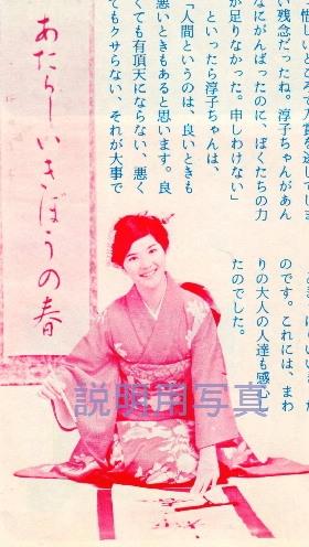 1975年さくらんぼ3.jpg
