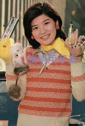 1975年の淳子さん.jpg