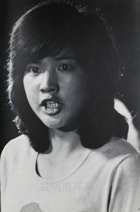 1975年初恋時代3.jpg