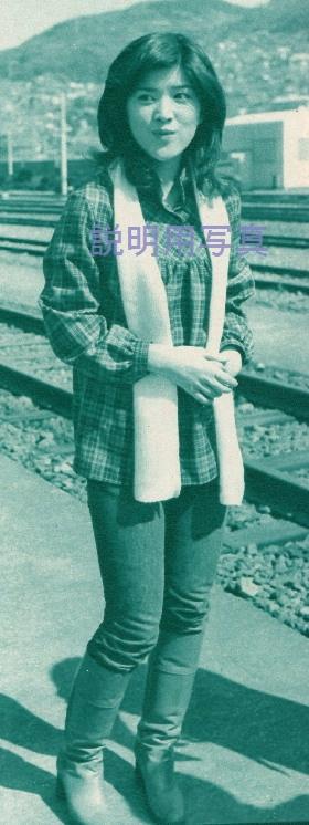 1976年-3.jpg