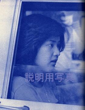 1976年-4.jpg