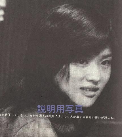 1976年-6.jpg