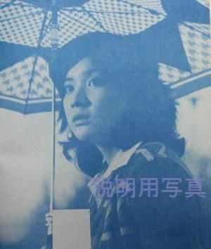 1976年3.jpg