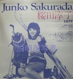 1977年ビクターカレンダー1.jpg