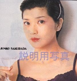 1979年の淳子さん.jpg