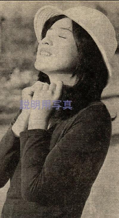19才の素顔B.jpg