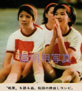 1フジ1973秋の紅白運動会.jpg