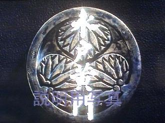 1水戸黄門A.jpg
