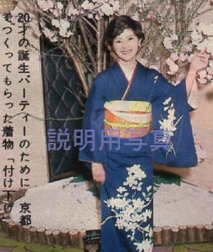 2-20才の誕生日京都で着物をつくる.jpg