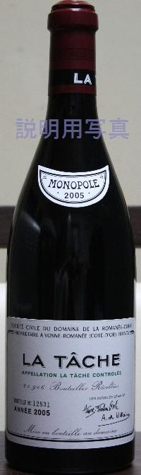2005La Tache DRC.jpg