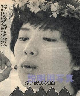 20才の告白12.jpg