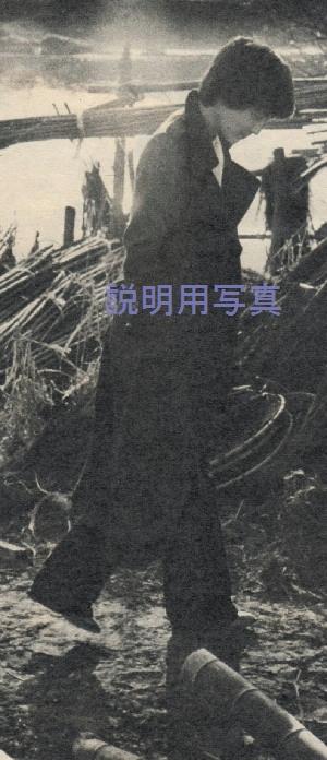 20才の告白13.jpg