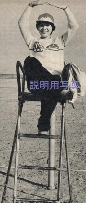 20才の告白14.jpg