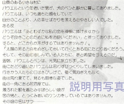 2さくらんぼストーリー.jpg