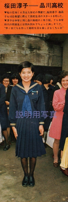 2品川高校.jpg