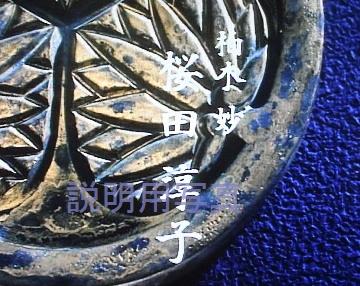 2水戸黄門B.jpg