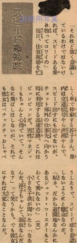 2泣きどころ2-1979-3.jpg