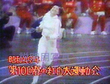 2運動会1974.jpg
