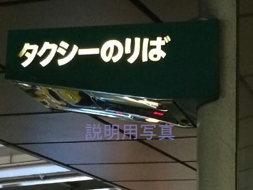 32はらぺこ同志_1_0050_ロケ地_20150131.jpg