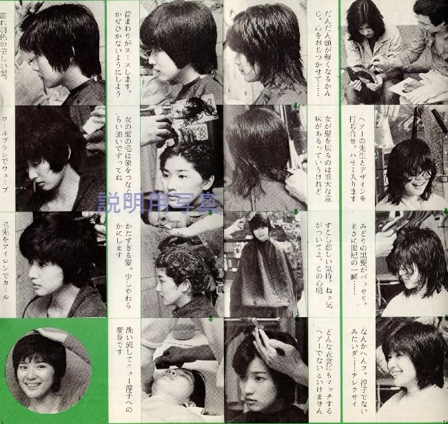 3さくらんぼ髪切り1.jpg