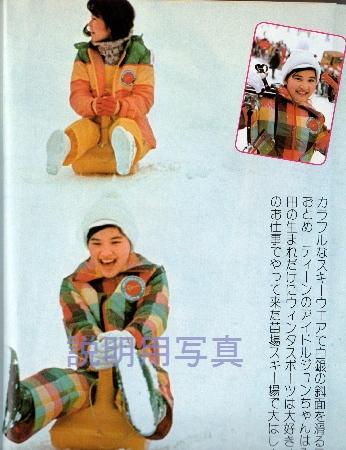 3桜田淳子浅田美代子5.jpg