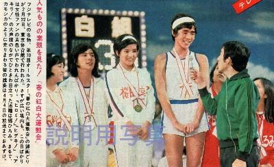 3運動会1974年-3.jpg