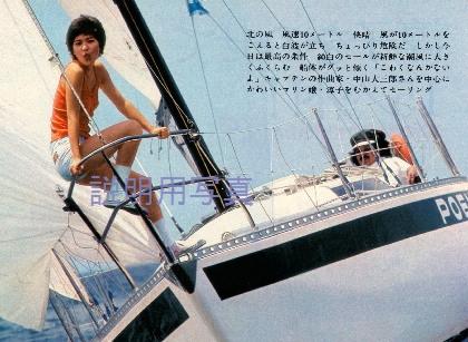 40-1977.jpg