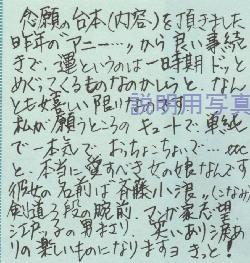 47-玉ねぎ8.jpg