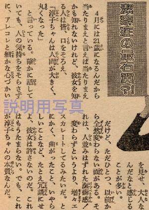 4泣きどころ2-1979-3.jpg