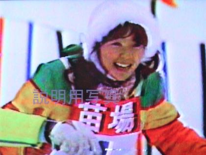 4浅田美代子スキー.jpg