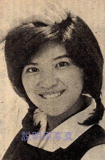 5-1975年学校生活.jpg
