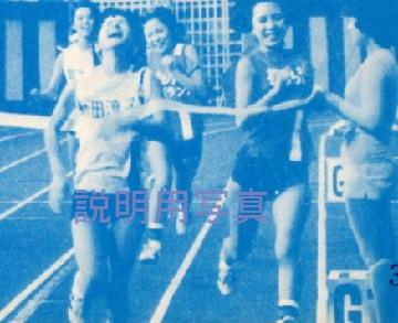 5-1運動会1976年a.jpg