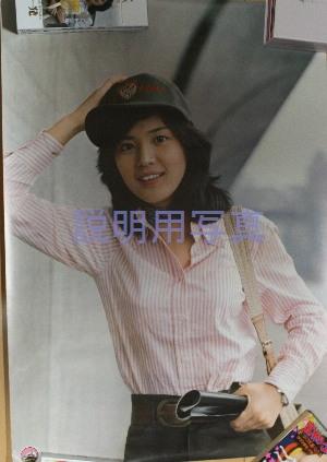 5-4桜田淳子のすべてピンクシャツ.jpg