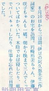 5さくらんぼ.jpg